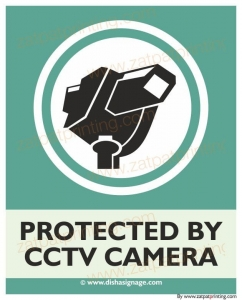 Protected By Camera